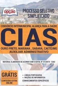 Apostila Concurso CIAS 2019 Auxiliar Administrativo PDF e Impressa