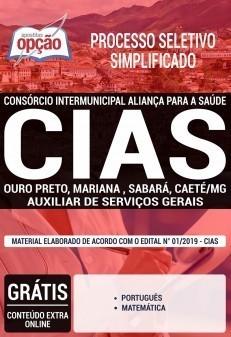 Apostila CIAS 2019 Auxiliar de Serviços Gerais PDF e Impressa