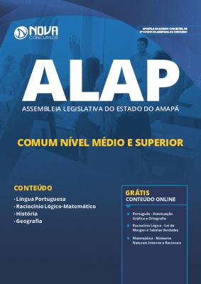 Apostila Concurso ALAP 2019 Cargos de Nível Médio e Superior Grátis Cursos Online