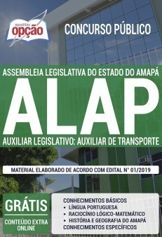 Apostila ALAP 2019 Auxiliar Legislativo Auxiliar de Transporte PDF Download Digital e Impressa