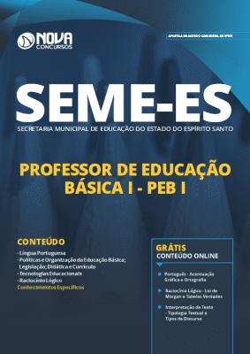 Apostila Concurso Prefeitura de Vitória 2019 Professor de Educação Básica I Grátis Cursos Online