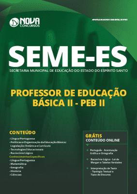 Apostila Concurso Prefeitura de Vitória 2019 Professor de Educação Básica II Grátis Cursos Online