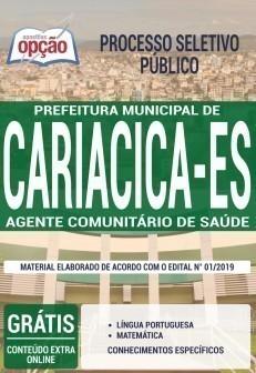 Apostila Concurso Prefeitura de Cariacica 2019 Agente Comunitário de Saúde