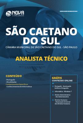 Apostila Concurso Câmara de São Caetano do Sul 2020 Analista Técnico Grátis Cursos Online