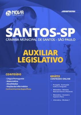 Apostila Câmara de Santos 2020 PDF Auxiliar Legislativo Grátis Cursos Online