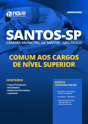 Apostila Câmara de Santos 2020 PDF Nível Superior Grátis Cursos Online