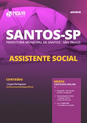 Apostila Prefeitura de Santos 2020 PDF Assistente Social Grátis Cursos Online