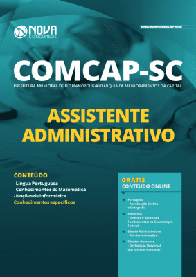 Apostila Concurso COMCAP 2020 PDF Download Assistente Administrativo