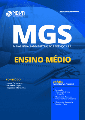 Apostila Concurso MGS 2020 PDF Download  Cargos de Nível Médio