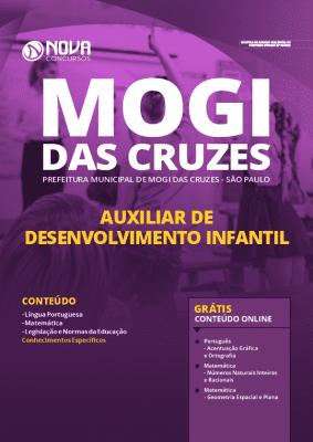 Apostila Prefeitura de Mogi das Cruzes 2020 PDF Auxiliar de Desenvolvimento Infantil