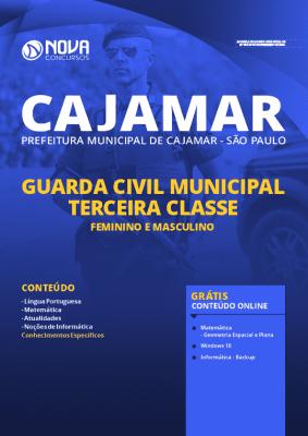 Apostila Concurso Prefeitura de Cajamar SP 2020 PDF Guarda Municipal