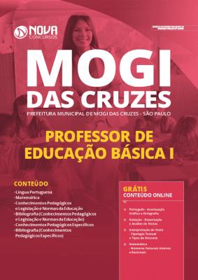 Apostila Concurso Prefeitura de Mogi das Cruzes 2020 Professor de Educação Básica I PDF Download