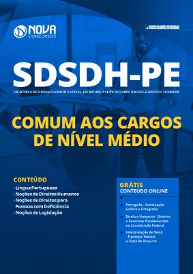 Apostila Concurso Prefeitura do Recife 2020 Cargos de Nível Médio Impressa e Download PDF Grátis Cursos Online