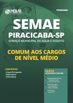 Apostila Concurso SEMAE Piracicaba SP 2020 PDF Nível Médio