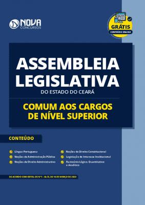 Apostila Concurso Assembleia Legislativa CE 2020 PDF Download Digital Cargos de Nível Superior