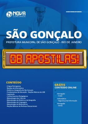 Apostila Prefeitura de São Gonçalo RJ 2020 PDF Grátis Cursos Online