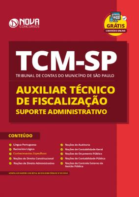 Apostila Concurso TCM SP 2020 PDF Grátis Cursos Online