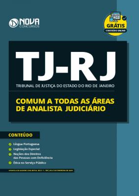 Apostila TJ RJ 2020 PDF Comum a Áreas de Analista Judiciário PDF Download
