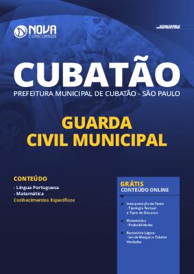 Apostila Prefeitura de Cubatão 2020 PDF Guarda Municipal PDF Download Digital