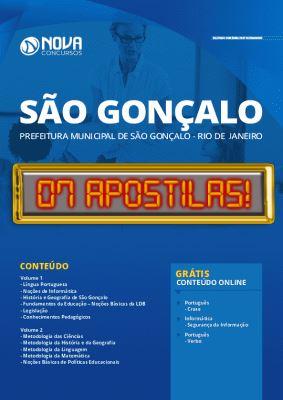 Apostila Concurso Prefeitura de São Gonçalo RJ 2020 PDF Download Digital