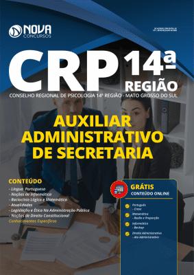 Apostila Concurso CRP 14 MS 2020 PDF Grátis Cursos Online Auxiliar Administrativo de Secretaria