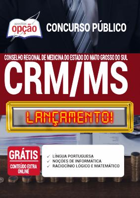 Apostila CRM MS 2020 PDF Download Digital
