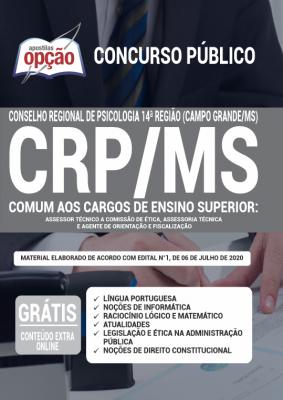 Apostila CRP MS 2020 PDF Download Digital Cargos de Nível Superior
