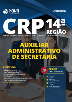 Apostila CRP MS 2020 PDF Grátis Cursos Online Cargo Auxiliar Administrativo de Secretaria