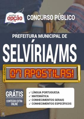 Apostila Câmara de Selvíria MS 2020 PDF Download Digital