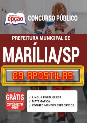 Apostila Concurso Marília SP 2020 PDF Download Digital
