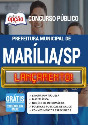 Apostila Marília SP 2020 PDF Download Concurso Marília 2020