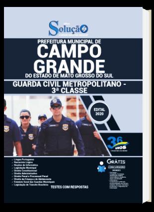 Apostila Concurso GCM Campo Grande MS 2020 PDF Download