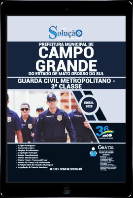 Apostila Guarda Municipal Campo Grande MS 2020 PDF Download