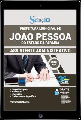 Apostila Concurso João Pessoa Assistente Administrativo PDF Download Digital