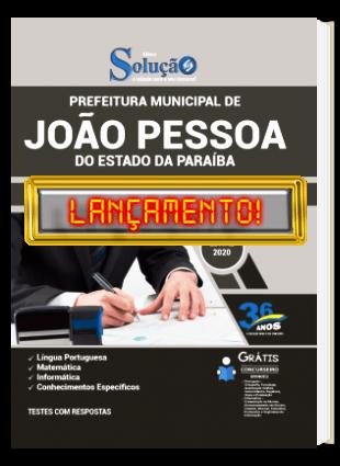 Apostila Concurso Prefeitura de João Pessoa 2020 PDF Download