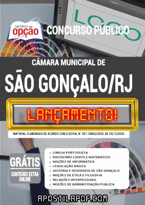 Apostila Concurso São Gonçalo RJ 2021 PDF Download Editora Opção