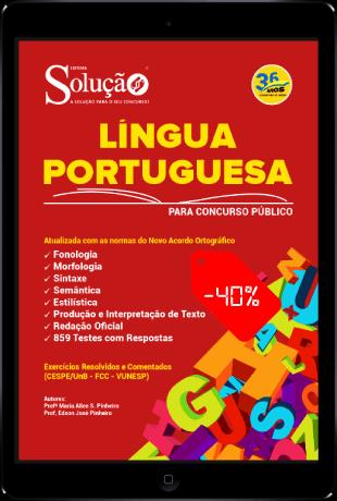 Apostila de Português para Concurso PDF 2021 Grátis Download