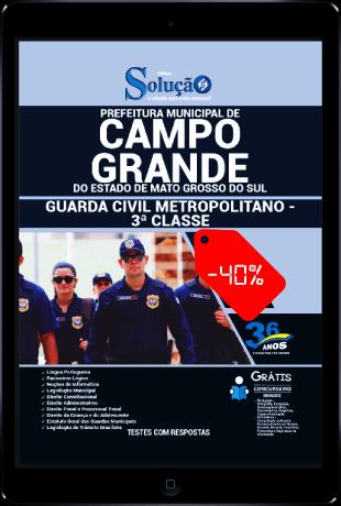 Apostila Guarda Municipal Campo Grande MS 2021 PDF Grátis Conteúdo Online