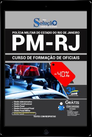 Apostila PM RJ 2021 PDF Download Grátis Oficiais