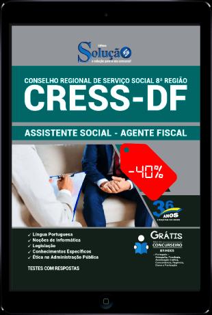Apostila CRESS DF 2021 PDF Download Grátis Agente Fiscal