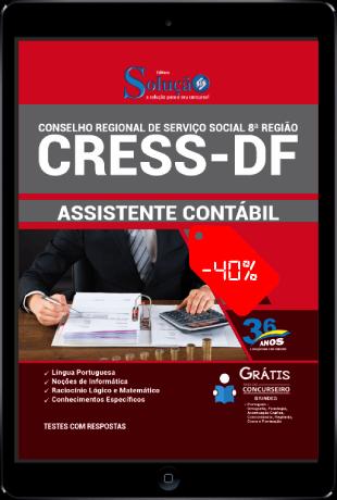 Apostila CRESS DF 2021 PDF Download Grátis Assistente Contábil