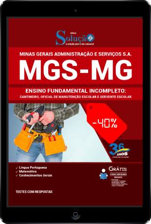Apostila MGS MG 2021 PDF Download Grátis Ensino Fundamental Incompleto