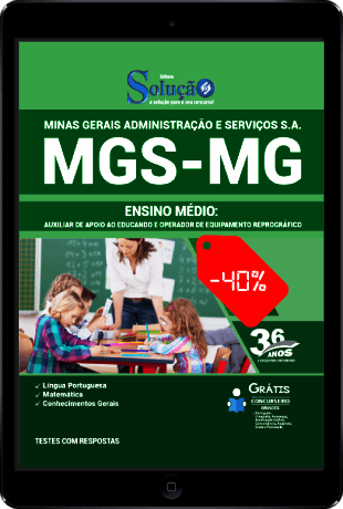 Apostila MGS MG 2021 PDF Download Grátis Ensino Médio