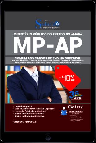 Apostila MP AP 2021 PDF Download Grátis Analista Ministerial