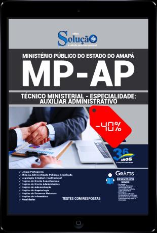 Apostila MP AP 2021 PDF Download Grátis Técnico Ministerial Auxiliar Administrativo