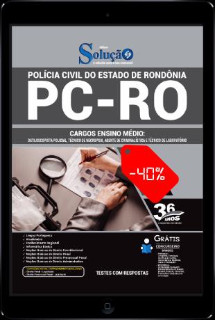 Apostila PC RO 2021 PDF Download Grátis Ensino Médio