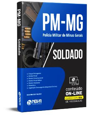 Apostila PMMG 2021 PDF Grátis