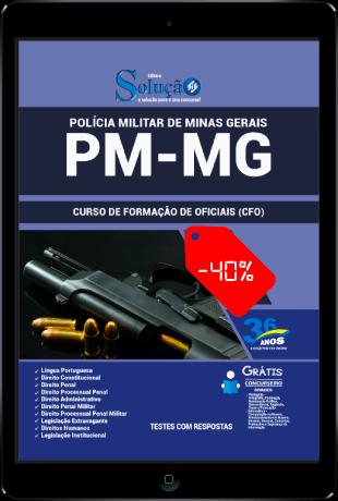 Apostila PMMG Oficial PDF Download 2021